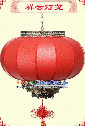 Chinese Handmade Palace Auspicious Clouds Lanterns Traditional New Year Red Hanging Lantern