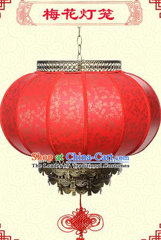 Chinese Handmade Palace Wintersweet Lanterns Traditional New Year Red Hanging Lantern
