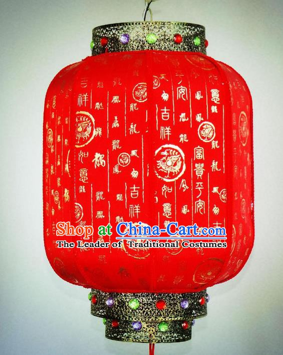 Chinese Ancient Handmade Red Palace Lanterns Traditional New Year Hanging Lantern