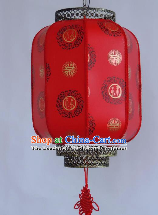 Chinese Ancient Handmade Fu character Palace Lanterns Traditional New Year Hanging Lantern