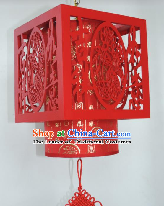 Chinese Ancient Handmade Red Wood Palace Lanterns Traditional Hanging Lantern