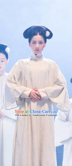 Ancient Chinese Qing Dynasty Shunzhi Empress Dress Costume for Women