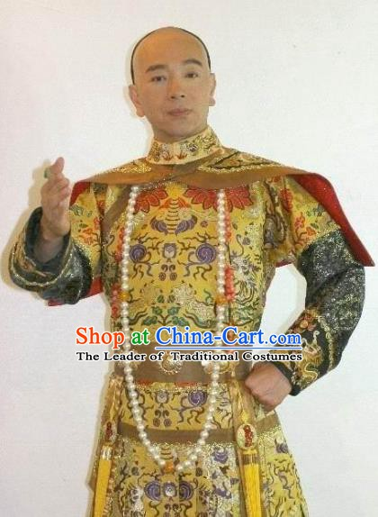 Chinese Qing Dynasty Emperor Xianfeng Historical Costume Ancient Royal Majesty Clothing for Men