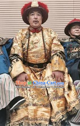 Chinese Qing Dynasty Emperor Qianlong Historical Costume Ancient Padishah Clothing for Men
