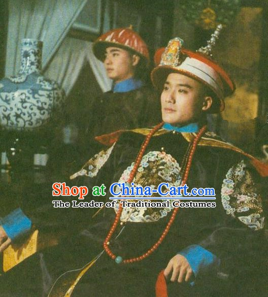 Chinese Qing Dynasty Emperor Xianfeng Historical Costume Ancient Manchu King Clothing for Men