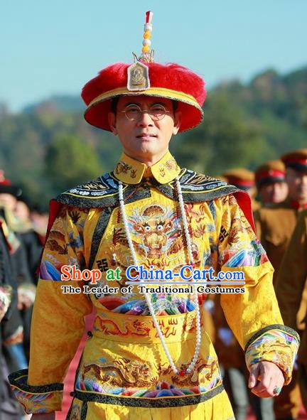 Chinese Qing Dynasty Manchu Emperor Puyi Imperial Robe Replica Costumes for Men