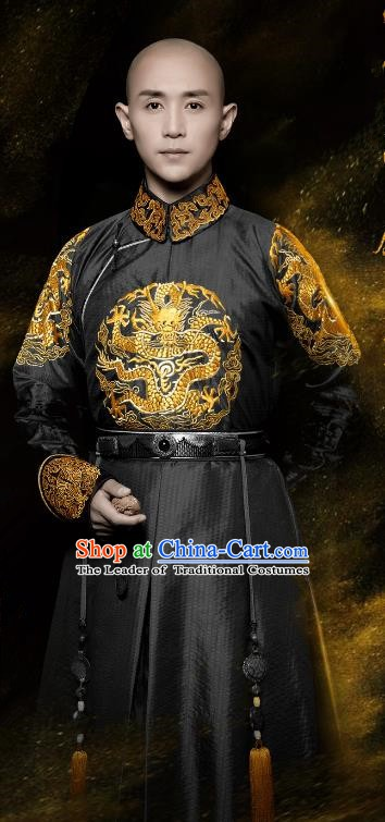 Chinese Ancient Qing Dynasty Four Prince Yong of Kangxi Yinzhen Embroidered Costume for Men