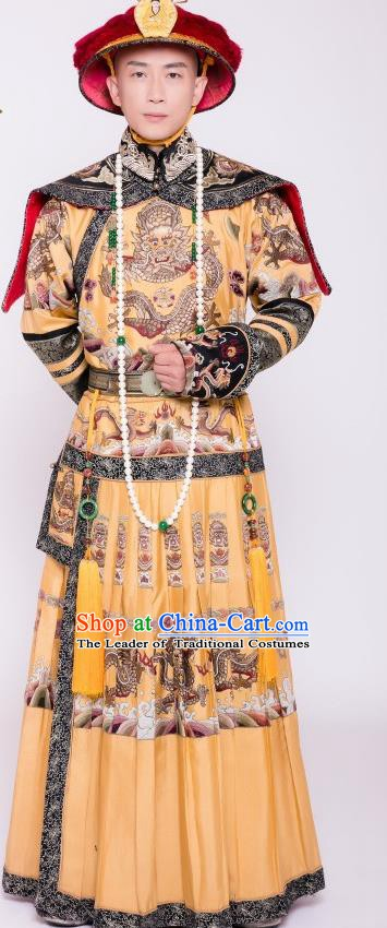 Chinese Ancient Qing Dynasty Emperor Yongzheng Embroidered Costume Imperial Robe for Men