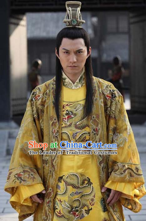 Traditional Chinese Ancient Ming Dynasty Ying Emperor Zhu Qizhen Imperial Robe Costume for Men