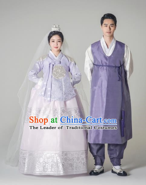 Traditional Korean Purple Costumes Ancient Korean Bride and Bridegroom Hanbok Complete Set