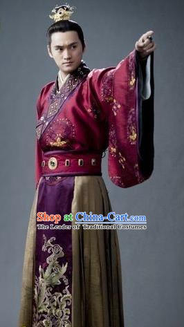 Chinese Ancient Emperor Tang Dynasty Gaozong Li Zhi Embroidered Replica Costume for Men