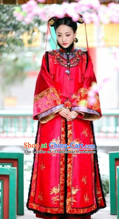 Chinese Traditional Palace Lady Historical Costume China Qing Dynasty Shunzhi Imperial Concubine Tong Clothing