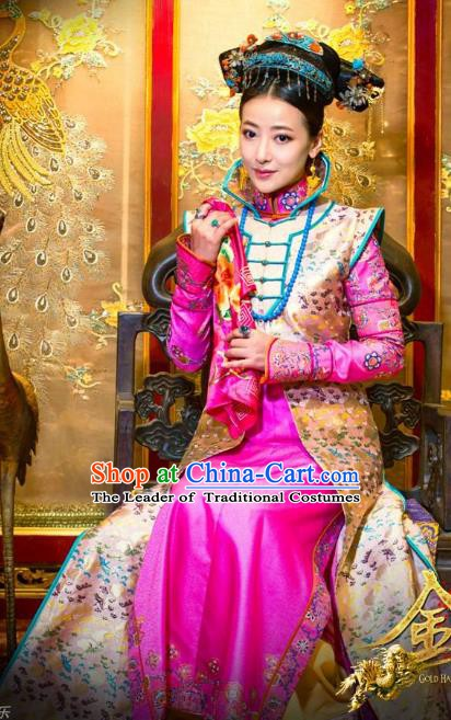 Chinese Ancient Yongzheng Empress Historical Costume China Qing Dynasty Manchu Lady Clothing