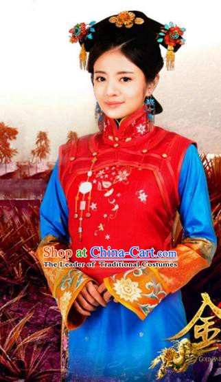 Chinese Ancient Yongzheng Imperial Concubine Historical Replica Costume China Qing Dynasty Manchu Lady Clothing