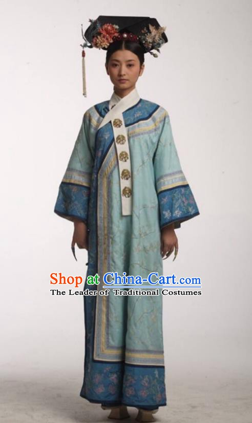 Chinese Ancient Qing Dynasty Imperial Concubine Mei Zhuang Embroidered Costume for Women