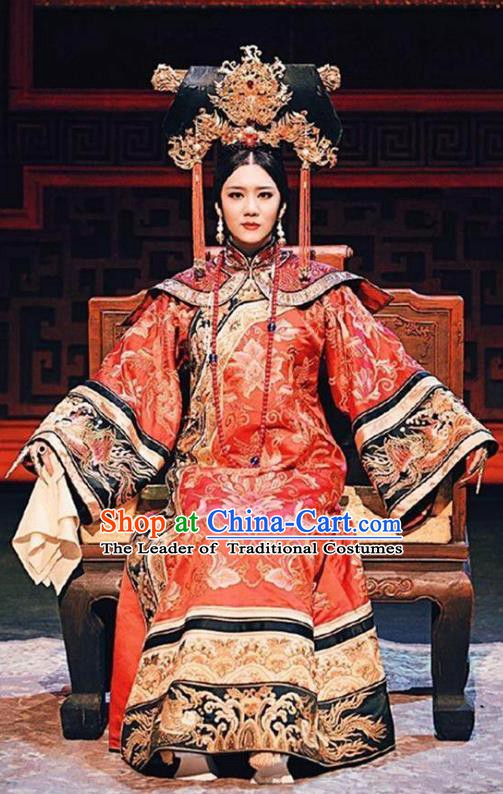 Chinese Qing Dynasty Yongzheng Imperial Empress Embroidered Costume for Women