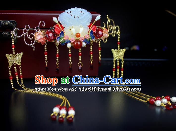 Chinese Ancient Handmade Hair Accessories Classical Hairpins Wedding Phoenix Coronet Hair Crown for Women