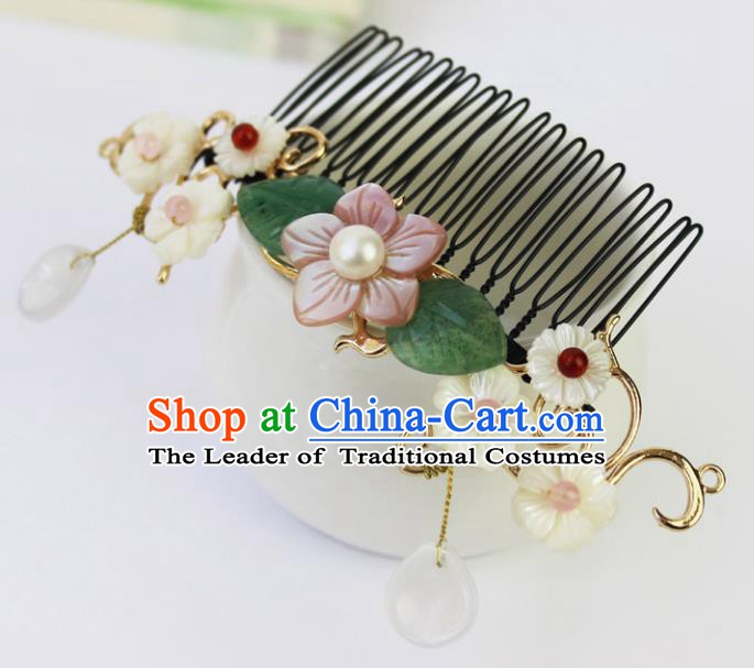 Chinese Ancient Handmade Hair Accessories Shell Flower Hair Comb Classical Hanfu Hairpins for Women