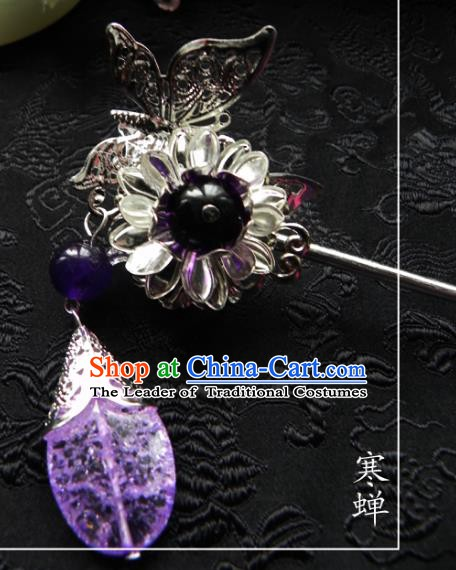 Chinese Handmade Ancient Butterfly Hairpins Hair Accessories Classical Hanfu Purple Hair Clip for Women