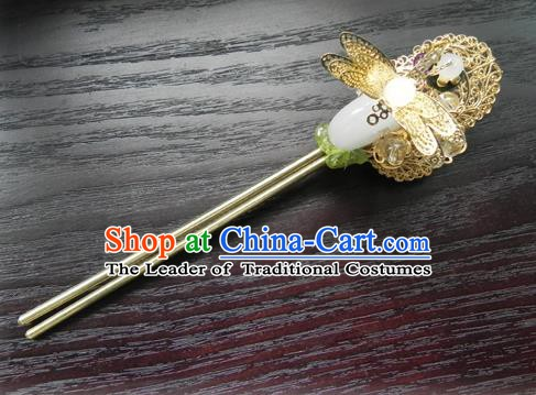 Chinese Handmade Ancient Hanfu Dragonfly Hairpins Hair Accessories Classical Hair Clip for Women
