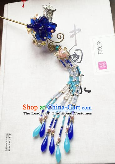 Chinese Ancient Hanfu Handmade Blue Tassel Hairpins Hair Accessories Hair Clip for Women