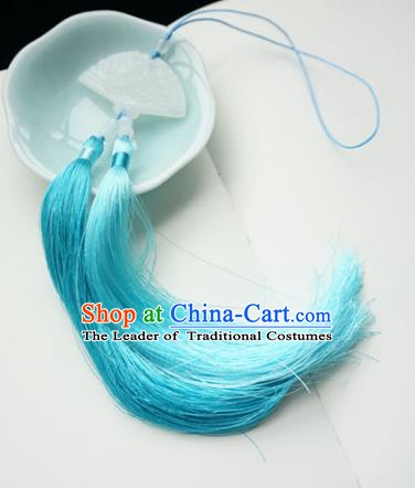 Chinese Handmade Ancient Palace Fan-Shape Waist Accessories Hanfu Blue Tassel Jade Pendant for Women