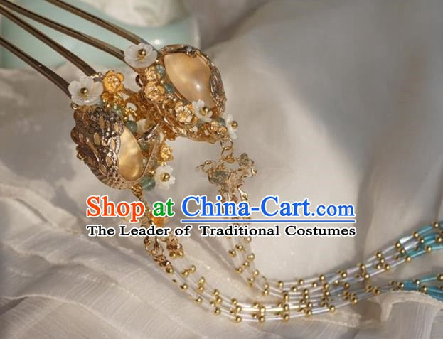 Chinese Ancient Handmade Tassel Step Shake Hanfu Peacock Hairpins Hair Accessories for Women