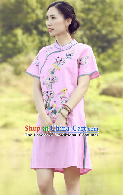 Traditional China National Costume Tang Suit Pink Qipao Dress Chinese Embroidered Peony Cheongsam for Women