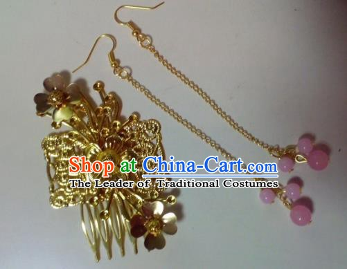 Traditional Chinese Ancient Jewellery Accessories Hair Comb and Earrings for Women