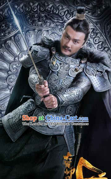 Ancient Chinese Three Kingdoms Period Wei State General Cao Zhen Replica Costumes for Men