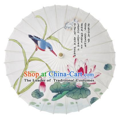Chinese Handmade Paper Umbrella Folk Dance Printing Lotus Oil-paper Umbrella Yangko Umbrella