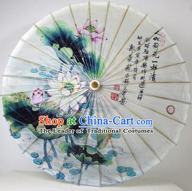 Chinese Handmade Paper Umbrella Folk Dance Painting Lotus Oil-paper Umbrella Yangko Umbrella