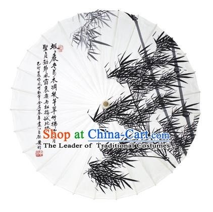 Chinese Handmade Paper Umbrella Folk Dance Hand Printing Bamboo Oil-paper Umbrella Yangko Umbrella