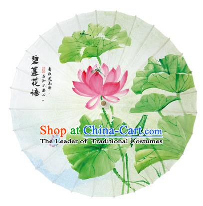 Chinese Handmade Paper Umbrella Folk Dance Printing Lotus Flowers Oil-paper Umbrella Yangko Umbrella