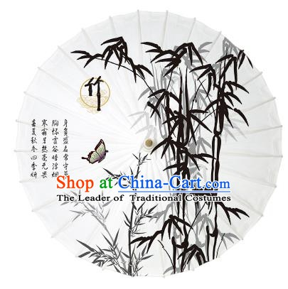 Chinese Traditional Paper Umbrella Folk Dance Handmade Painting Bamboo Oil-paper Umbrella Yangko Umbrella