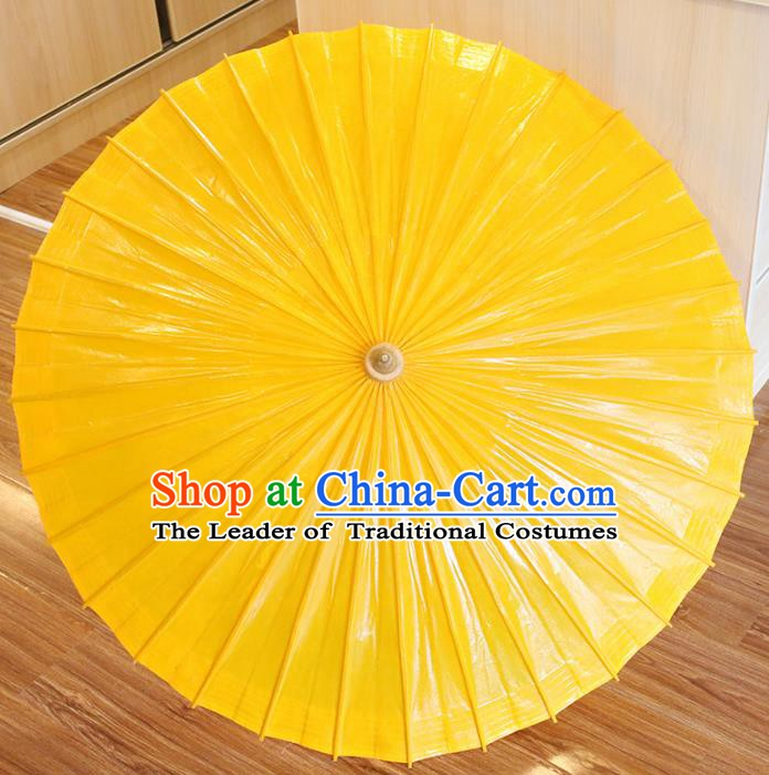 Chinese Traditional Artware Paper Umbrella Folk Dance Pure Yellow Oil-paper Umbrella Handmade Umbrella