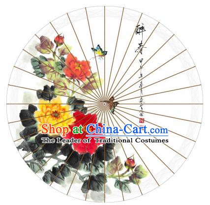 Chinese Traditional Artware Paper Umbrella Classical Dance Printing Peony Butterfly Oil-paper Umbrella Handmade Umbrella
