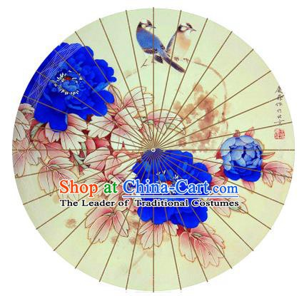 Chinese Traditional Artware Paper Umbrella Classical Dance Printing Blue Peony Oil-paper Umbrella Handmade Umbrella