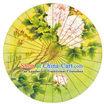 Chinese Traditional Artware Printing Peony Paper Umbrella Classical Dance Yellow Oil-paper Umbrella Handmade Umbrella