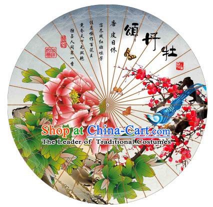 Chinese Traditional Artware Painting Plum Blossom Peony Paper Umbrella Classical Dance Oil-paper Umbrella Handmade Umbrella