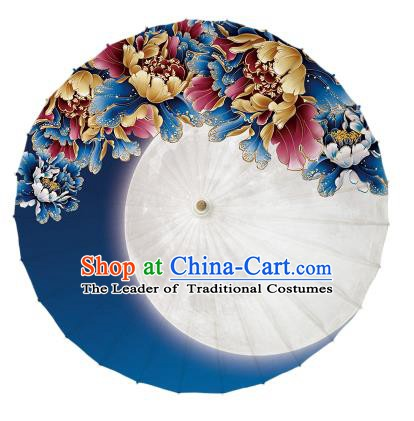 Chinese Traditional Artware Blue Umbrella Classical Dance Printing Oil-paper Umbrella Handmade Umbrella