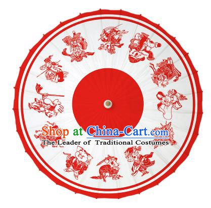 Chinese Traditional Artware Paper Umbrella Classical Dance Umbrella Chinese Zodiac Oil-paper Umbrella Handmade Umbrella