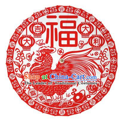 Chinese Traditional Artware Paper Umbrella Classical Dance Umbrella Paper Cutting Cock Oil-paper Umbrella Handmade Umbrella