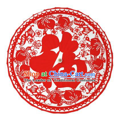 Chinese Traditional Artware Paper Umbrella Classical Dance Umbrella Paper Cutting Oil-paper Umbrella Handmade Umbrella