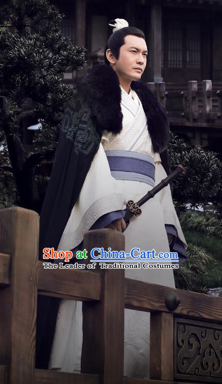 Chinese Ancient Nirvana in Fire Nobility Childe General Xiao Pingzhang Replica Costume for Men