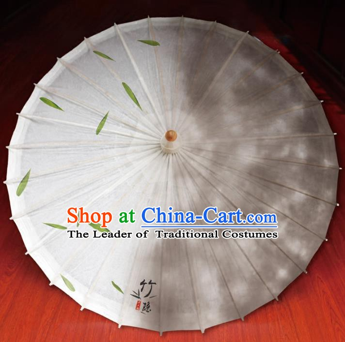 Chinese Traditional Artware Paper Umbrella Printing Bamboo Leaf Grey Oil-paper Umbrella Handmade Umbrella