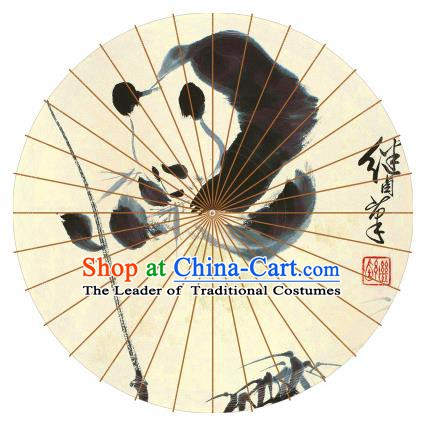 Chinese Traditional Artware Paper Umbrellas Chinese Ink Painting Pandas Oil-paper Umbrella Handmade Umbrella