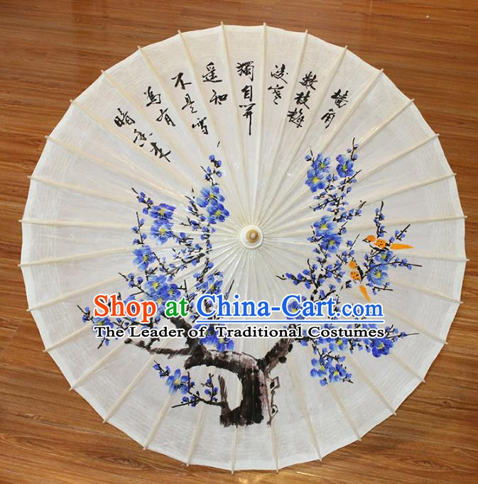 Chinese Traditional Artware Dance Umbrella Ink Painting Plum Blossom Paper Umbrellas Oil-paper Umbrella Handmade Umbrella