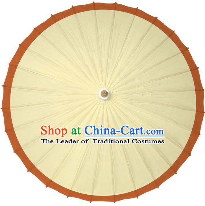 Chinese Traditional Artware Dance Umbrella Yellow Paper Umbrellas Oil-paper Umbrella Handmade Umbrella