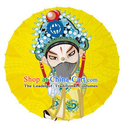 Chinese Traditional Artware Paper Umbrellas Printing Beijing Opera Royal Highness Oil-paper Umbrella Handmade Umbrella